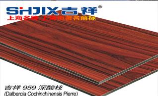 海南装饰材料铝扣板吊顶的日常清洁保养方法